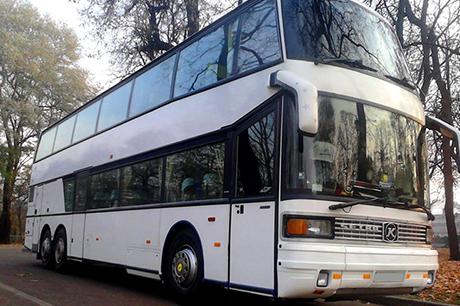 Заказать автобус на 70 мест
